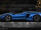 lamborghini-aventador-j-blue-wallpaper-motorward