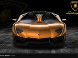 lamborghini-aventador-j-yellow-gold-front-wallpaper-motorward
