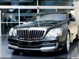 thumbs 2010 maybach 57s cruiserio coupe front 5 at Maybach History & Photo Gallery