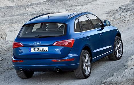Audi Q5 Hybrid for 2011 audi q5