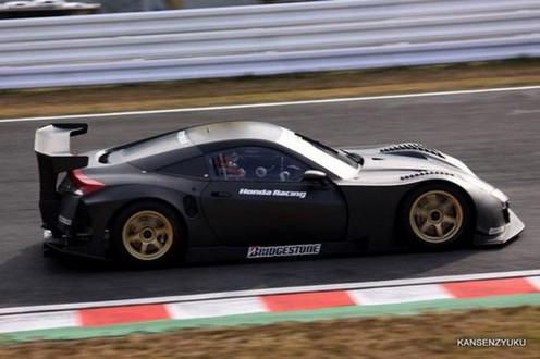 GT500 Race Car