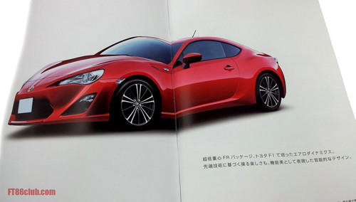 New Toyota FT 86 Pictures Leaked Online new ft 1
