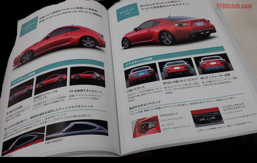 New Toyota FT 86 Pictures Leaked Online new ft 3