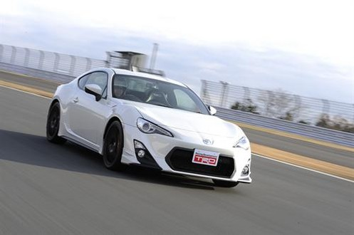 Low and Mean Toyota GT 86 Shines at Sunset - autoevolution |Custom Toyota Gt86
