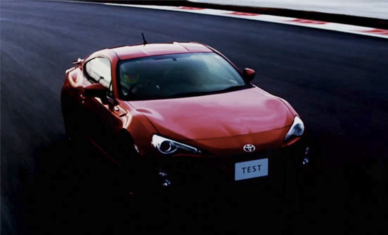 toyota gt 86 trailer at Toyota 86 Drive with Passion Trailer