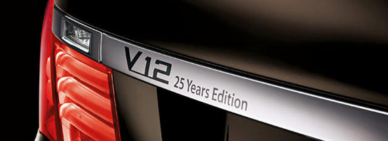 bmw 7er v12 2 BMW 7 Series V12 25th Anniversary Edition