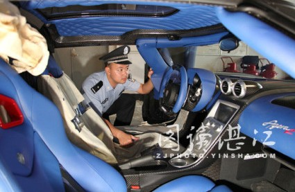 Chinese Customs Seizes Koenigsegg Agera R BLT 2 at Chinese Customs Seizes Koenigsegg Agera R BLT