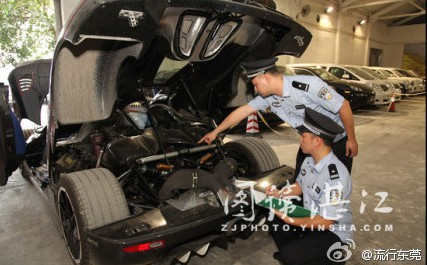 Chinese Customs Seizes Koenigsegg Agera R BLT 3 at Chinese Customs Seizes Koenigsegg Agera R BLT