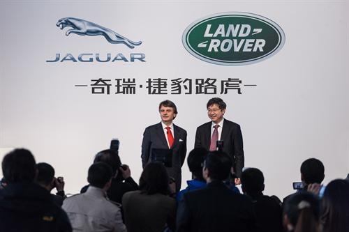 Chery JLR at Chery To Make Jaguar Land Rover Cars In China