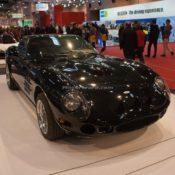 2012 essen motor show concept cars 07 175x175 at Concept Cars at 2012 Essen Motor Show