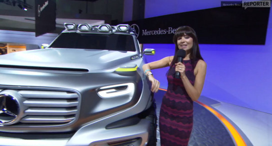 ener g force la at Video: A Closer Look at Mercedes Ener G Force