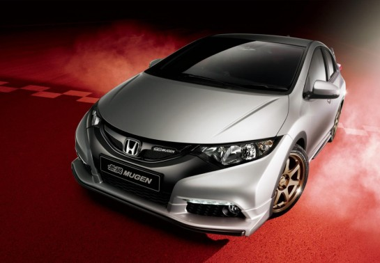 Mugen Styling Kit for Honda Civic 1 545x378 at New Mugen Styling Kit for Honda Civic