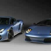 lamborghini murcilago lp 640 ad personam lamborghini gallardo lp 560 4 ad personam 175x175 at Lamborghini New Customization Program