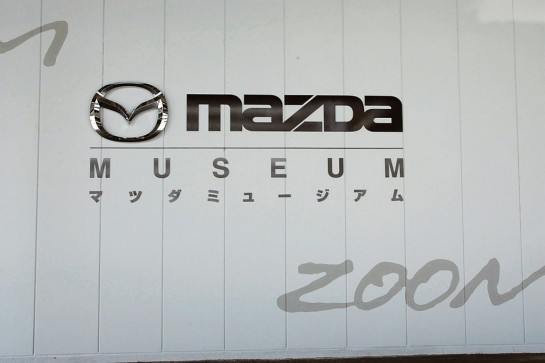 Mazda Museum 2 545x363 at Mazda Museum Available Online via Google Street View