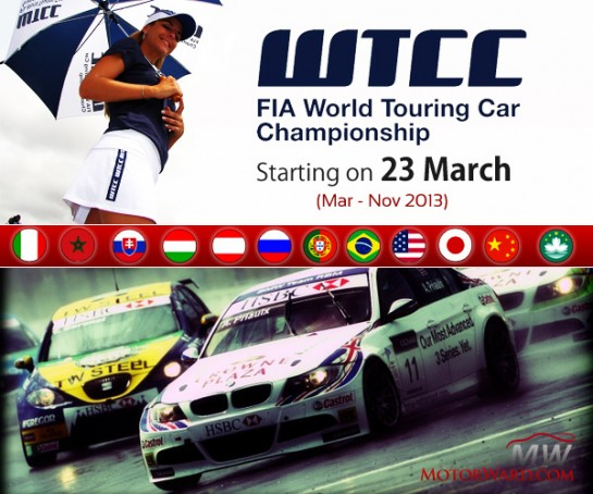 wtcc motorward 545x454 at 2013 FIA World Touring Car Championship (WTCC)