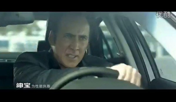 Nicolas Cage Chinese Car Commercial 600x347 at Nicolas Cage Stars in Chinese Car Commercial   Video