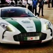 dubai police aston one 77 1 175x175 at Dubai Police Strikes Again: This Time with Aston Martin One 77!