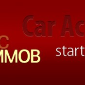 Car Acronyms I 175x175 at Car Acronyms I