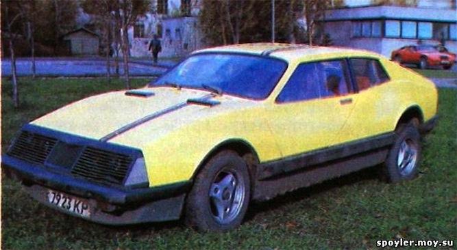 20 rare vehicles built in the soviet union. Black Bedroom Furniture Sets. Home Design Ideas
