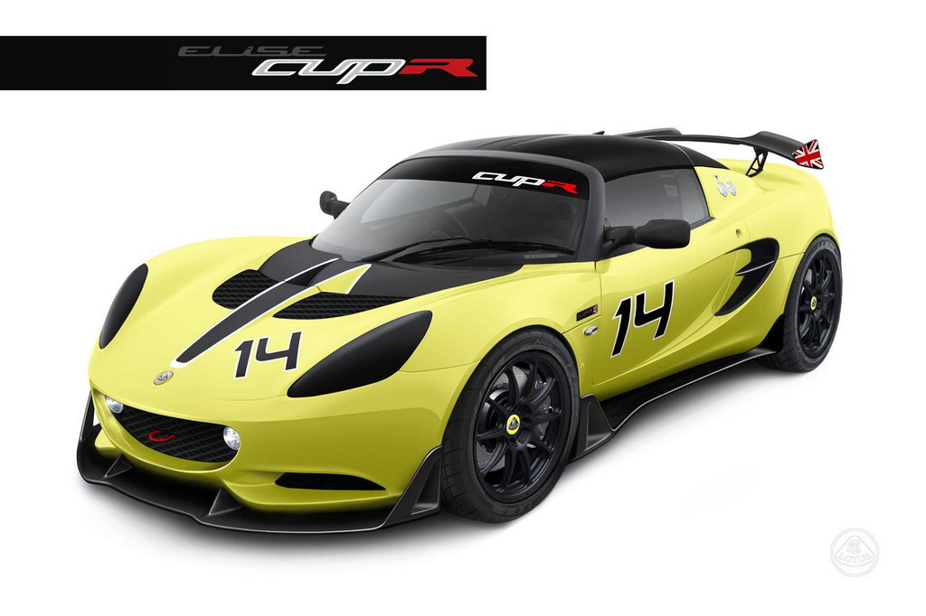2014 Lotus Elise S Cup R Announced - Motorward