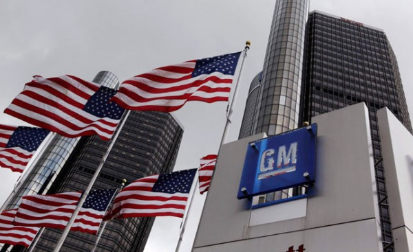 General Motors logo 600x367 at General Motors Sells Peugeot Citroen Stake