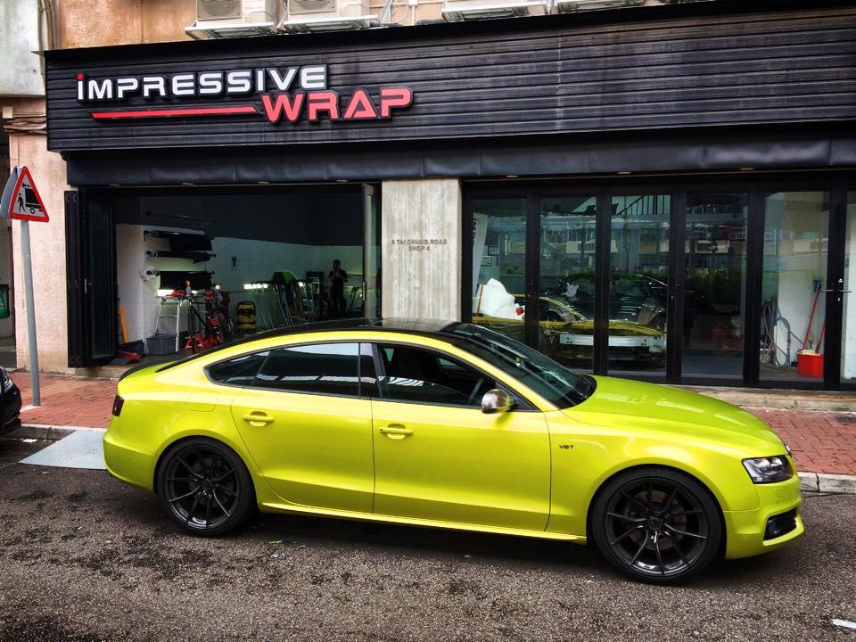 Жёлтый винил Audi S5 Sportback от Impressive Wrap