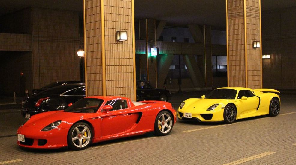 combo spot yellow porsche 918 red carrera gt. Black Bedroom Furniture Sets. Home Design Ideas