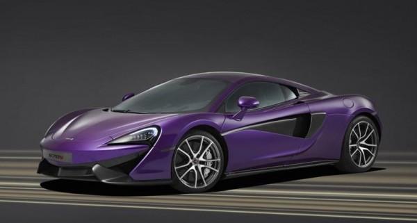 McLaren 570S MSO-0