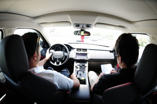 Test-Drive-A-Car