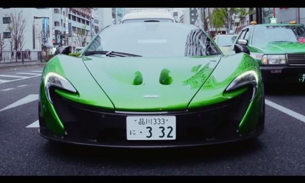 McLaren P1-Japanese-Lawyer