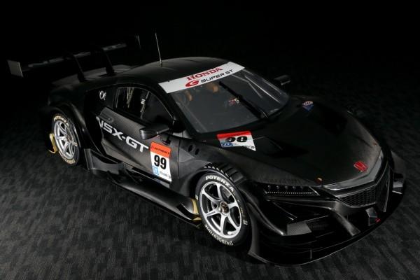 Honda NSX-GT-0