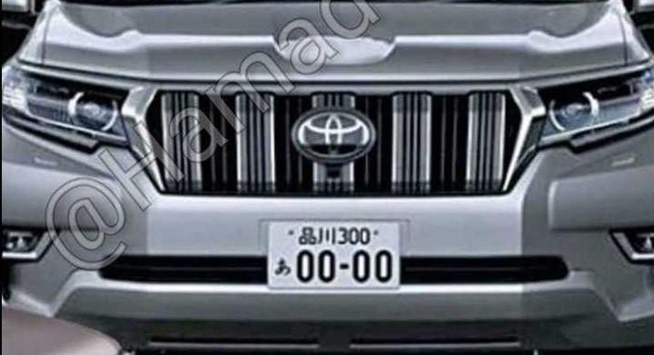 prado 2 at 2018 Toyota Prado Leaked Online
