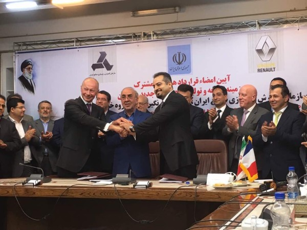Joint venture Iran 600x450 at Irans Emerging Car Market and the French Domination