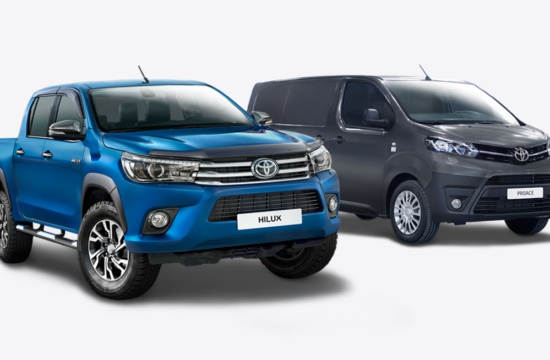 toyota commercial vehicle 550x360 at Selecting the Right Commercial Vehicle for Your Business