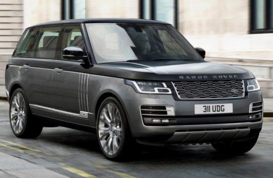 2018 Range Rover SVAutobiography 1 550x360 at 2018 Range Rover SVAutobiography   Specs, Details, Pricing