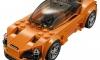 McLaren 720S LEGO Unveiled