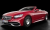 Mercedes Maybach S 650 Cabriolet Goes Official