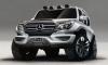 Rendering: ARES Design Mercedes G63 Concept