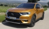 DS 7 CROSSBACK PureTech 225 Launches in the UK