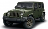 Jeep Wrangler 75th Anniversary Edition Announced