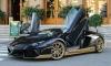 Eye Candy: Lamborghini Aventador Miura Homage