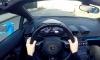 Lamborghini Huracan Spyder POV Driving Footage