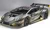 Lamborghini Huracan Super Trofeo EVO Officially Unveiled