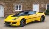 Official: Lotus Evora Sport 410