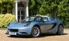 Official: Lotus Elise 250 Special Edition