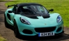 Lotus Elise Cup 250 Specs and Details