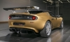 Official: Lotus Elise Cup 260 Limited Edition