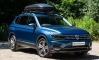Volkswagen Tiguan Allspace Accessories for Summer