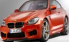 2013 BMW M6 Officially Unveiled