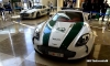 The Exotic Cars of Dubai Police Caught on Video
